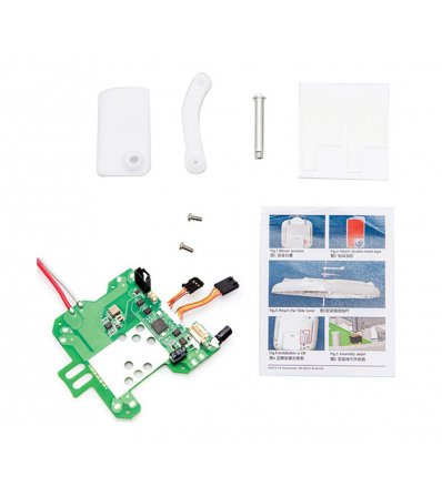 DJI Комплект Upgrade Kit for Zenmuse 3H-2D