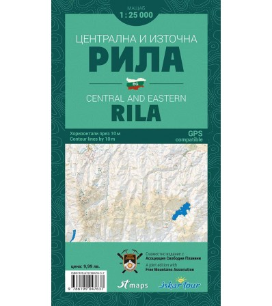 Tourist Map Central & East Rila